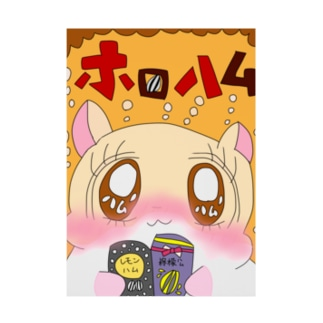 ホロハムちゃん🐹🍻 Stickable poster