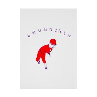野球Tシャツ「守護神」 Stickable poster