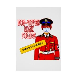 不織布マスク警察 Stickable poster