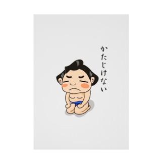 「かたじけない🙇♂️ 」〜どすこい!気ままに相撲ライフ〜 Stickable tarpaulin