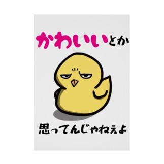 可愛いひよこ Stickable poster