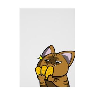 価値の分かる猫 Stickable poster