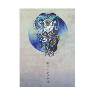 夢羊ver.2 泥中のレプリカ(カラー) Stickable poster