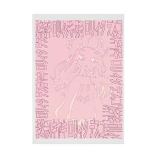 K4(けーよん)のスキヤキ ロリィタ デスコ Stickable poster