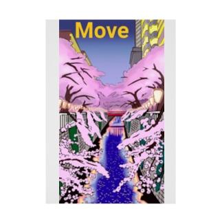 桜 Move  吉田デザイン Stickable poster