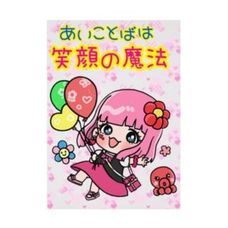 MIHARU×笑顔の魔法 Stickable poster