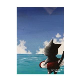 黒猫、海に行く。 Stickable poster