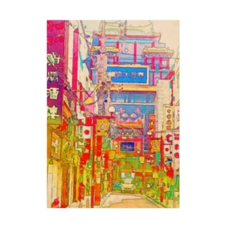 中華街 Stickable poster