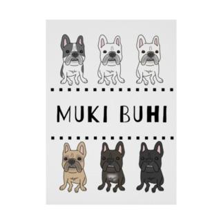 MUKI☆BUHI Stickable poster
