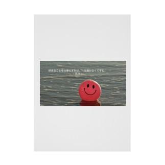 好きなことを仕事にすれば、一生働かなくてすむ。  - 孔子 - Stickable poster