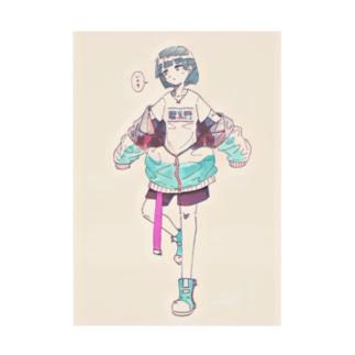 いのちてゃ Stickable poster