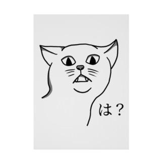 可愛くない猫 Stickable poster