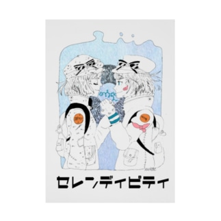 セレンディピティ Stickable poster