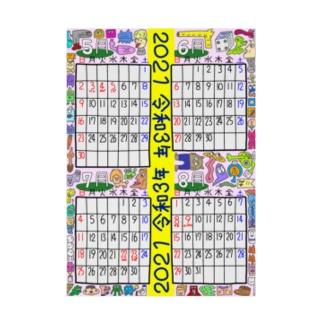 2021年カレンダー(5月から8月) Stickable Poster
