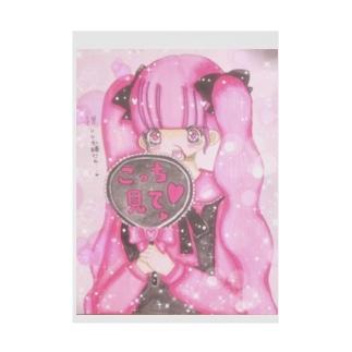 量産型の女の子 Stickable poster