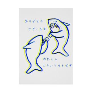 名刺交換をするサメたち(シンプルver.) Stickable poster