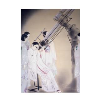 太田 聴雨《星をみる女性》 Stickable poster