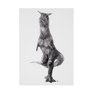 Carnotaurus Stickable poster