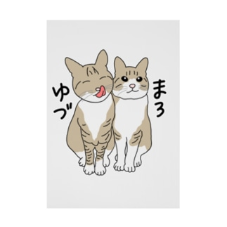 うちの子1番☆まろちゃん&ゆづちゃん Stickable poster