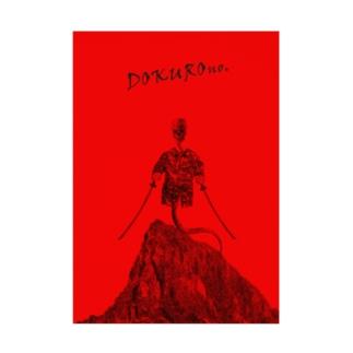 ドクロノ。 Stickable poster