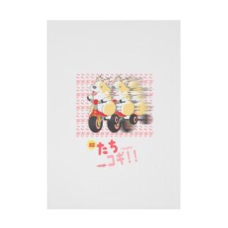 超たちコギ(コーギー、犬) Stickable poster