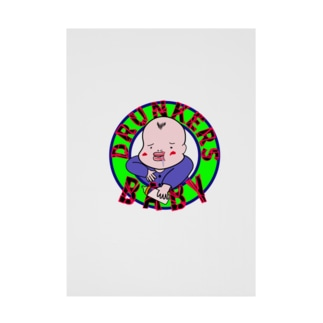 DRUNKERS BABY Stickable Poster