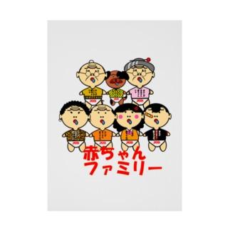 赤ちゃんファミリー<吉田家シリーズ> Stickable poster