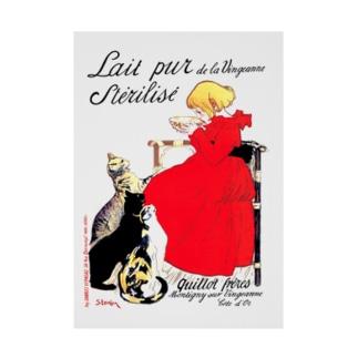 スタンラン『 ヴァンジャンヌの殺菌牛乳のポスター 』 Stickable tarpaulin