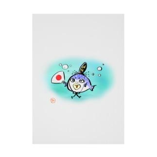 HFG 語録グッズ Stickable tarpaulin