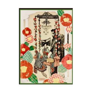 【VISION】椿姫 吸着ターポリン