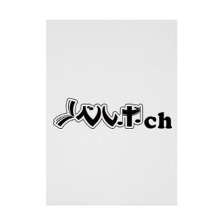 ノベルボch【黒】/kashitamiデザイン Stickable poster
