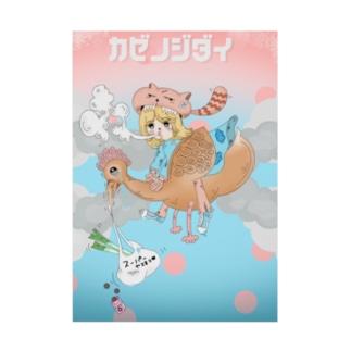 カゼノジダイ Stickable poster