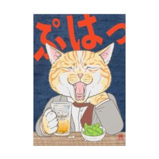 しごおわ猫 ビール Stickable Poster