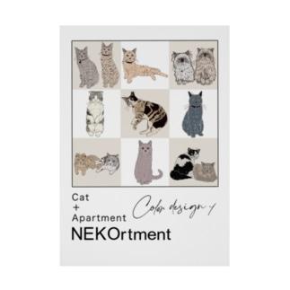 NEKO rtmentの第一回カラデザ/9CATS Stickable Poster