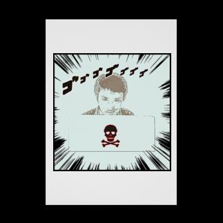 Kengo Kitajimaのダーク良太(ドクロ) Stickable tarpaulin