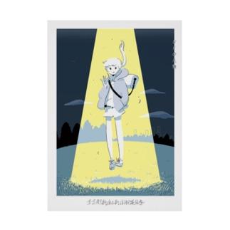 UFO八景/東京都新宿区新宿御苑園内 吸着ターポリン
