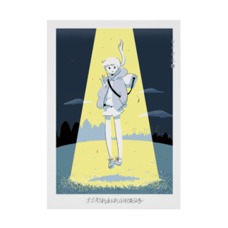 kitamura minami on-suzuri-lineのUFO八景/東京都新宿区新宿御苑園内 吸着ターポリン