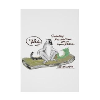 ワオキツネザルのひらき Stickable Poster