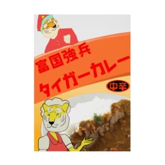 タイガーカレー Stickable poster