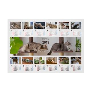 モアクリ 2019カレンダー・タイプB Stickable tarpaulin