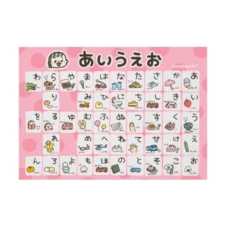 あいうえおひょう(ピンク) Stickable poster