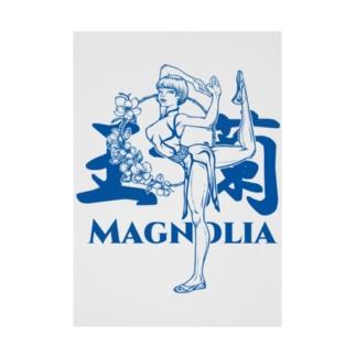 玉蘭blue(白木蓮/ハクモクレン/マグノリア) Stickable poster