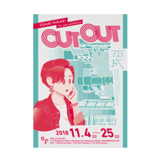 Hikari OsakiのA4ポスター Stickable tarpaulin