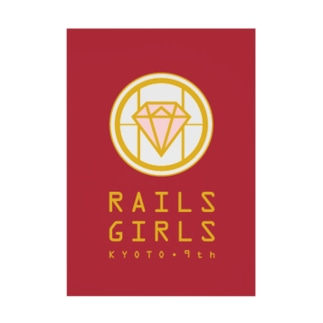 RailsGirlsKyoto9thグッズ Stickable tarpaulin
