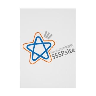 われらは科学特撮研 SSSP.site Stickable tarpaulin