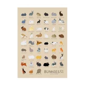 BUNNIES51 Stickable tarpaulin