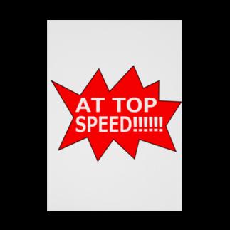 ヒラエイのAT TOP SPEED!!!!!!全速力で‼︎‼︎‼︎ Stickable tarpaulin