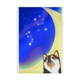 (黒柴)うちのわんこchanシリーズ 月と星 縦長  Stickable tarpaulin