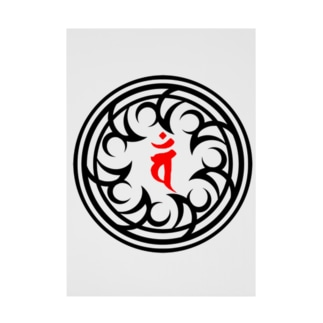 TK-pro(梵字_バン) Stickable poster