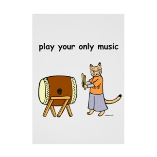 play your only music for pooh Stickable poster